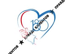 Больничный лист в Москве Митино официально в поликлинике