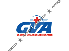 Global Voyager Assistance