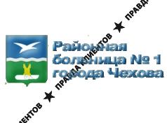 Запись к педиатору речицкой больницы