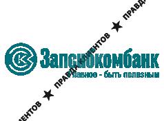 Все банки в Сургуте (Ханты-Мансийский АО) Где оформить