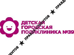 Купить детскую справку в бассейн в Москве Нижегородский с доставкой