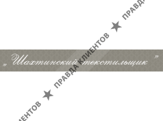 Медицинская книжка в Александрове текстильщики