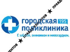 Купить больничный лист в поликлинике Ивантеевка