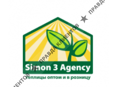 Simon 3 Agency
