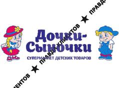 magazin-v-tule-dochki-sinochki-katalog-tovarov-moskva-magazin-tsvetov-v-bishkeke-bitovoy-tehniki-beko