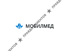 Медицинская книжка Ивантеевка на таганке