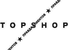 bc9c7ff140a8 Topshop: отзывы клиентов и покупателей о компании