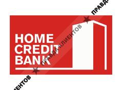 Где в екб взять кредит без справок